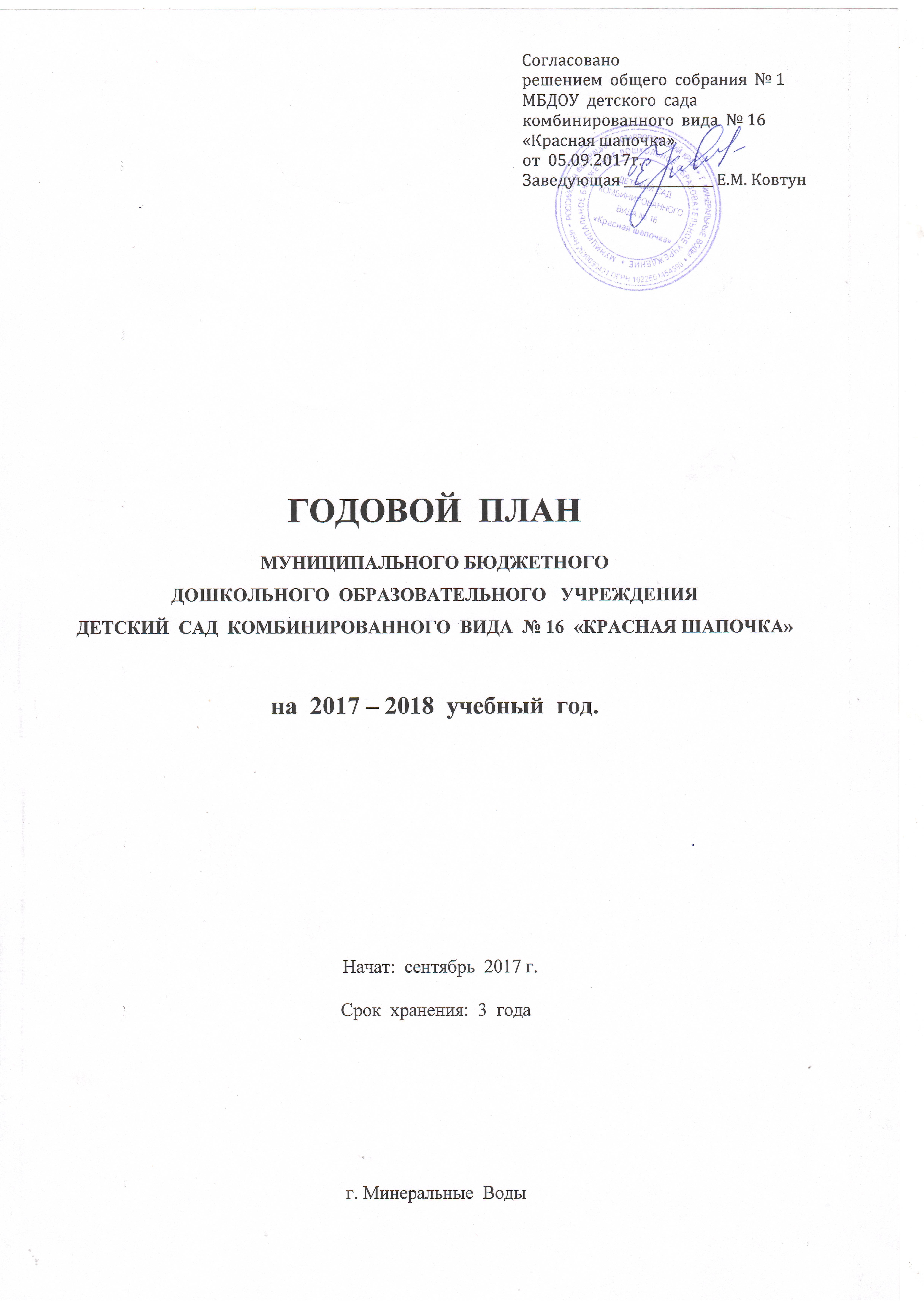 программа парциальной направленности по речевому развитию гербова